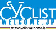 Cyclist Welcome.jp