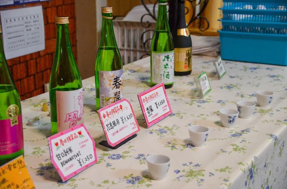 The rest day of Trans-Tohoku SAKURA Bike Tour