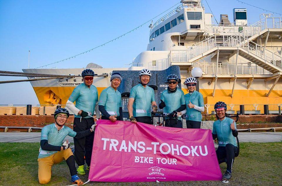 Trans-Tohoku SAKURA final stage