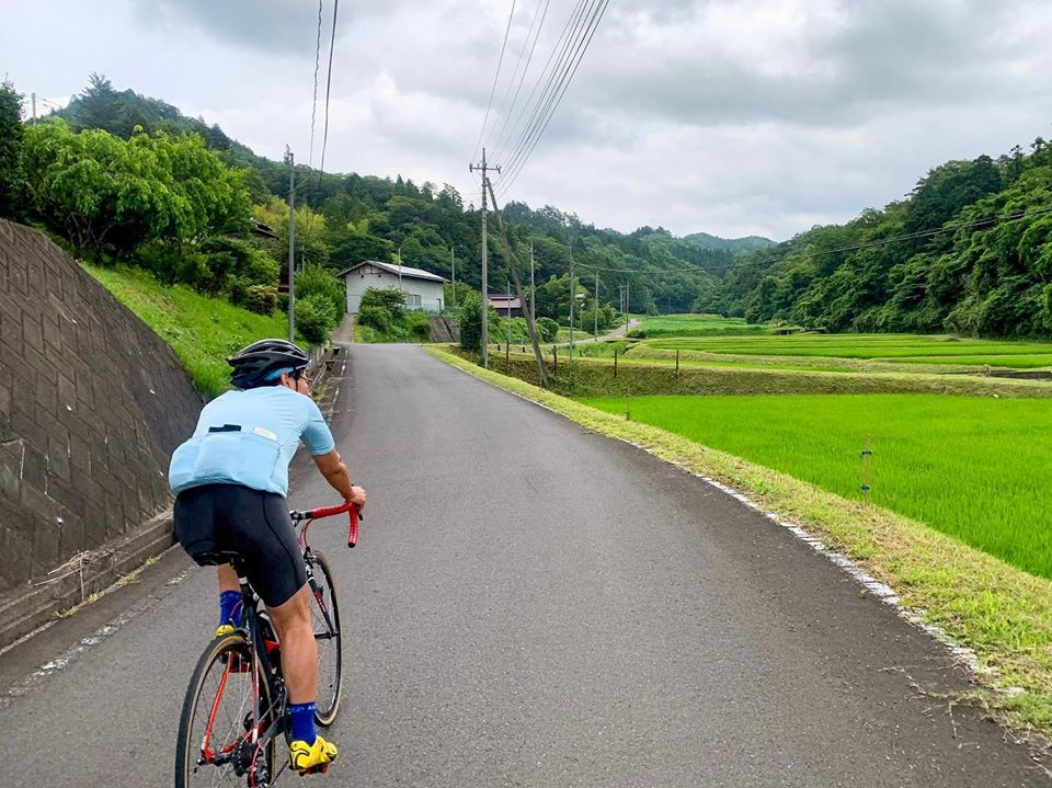 Beautiful country side of Japan