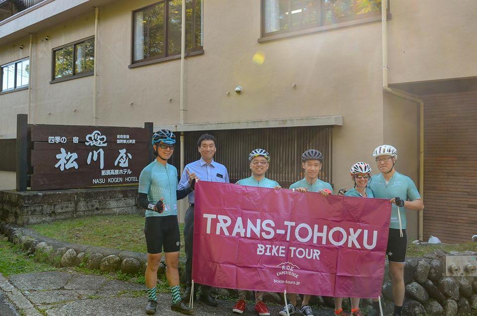The 2nd tour of TRANS-TOHOKU Bike Tour 2019 – Stage 1