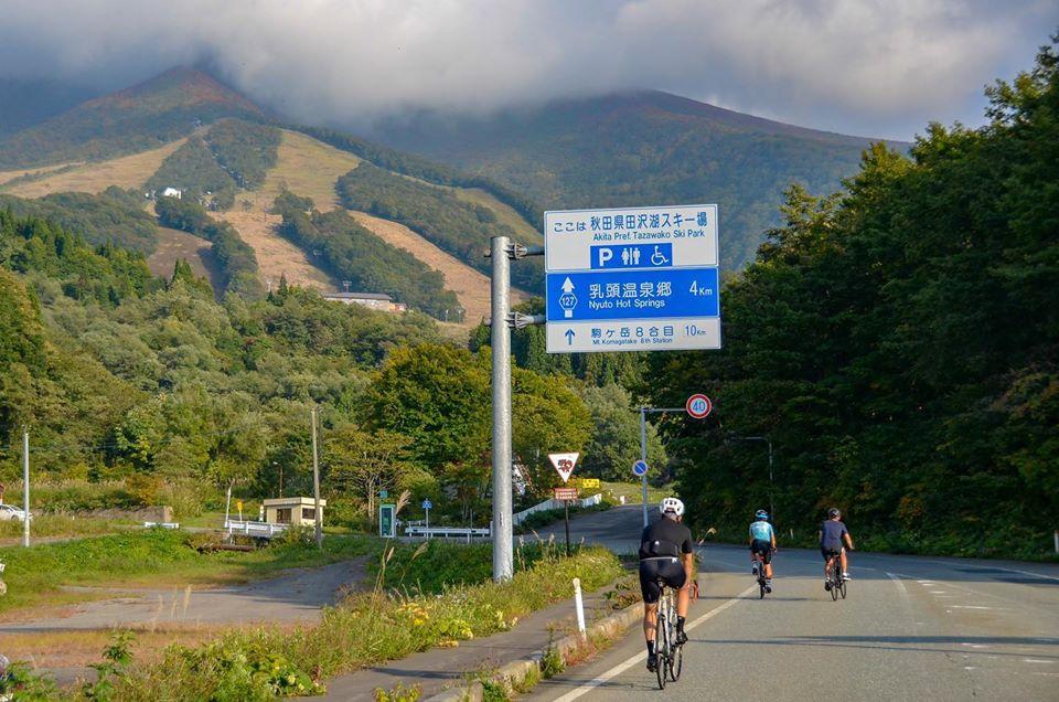 The Stage 7 of TRANS-TOHOKU Bike Tour